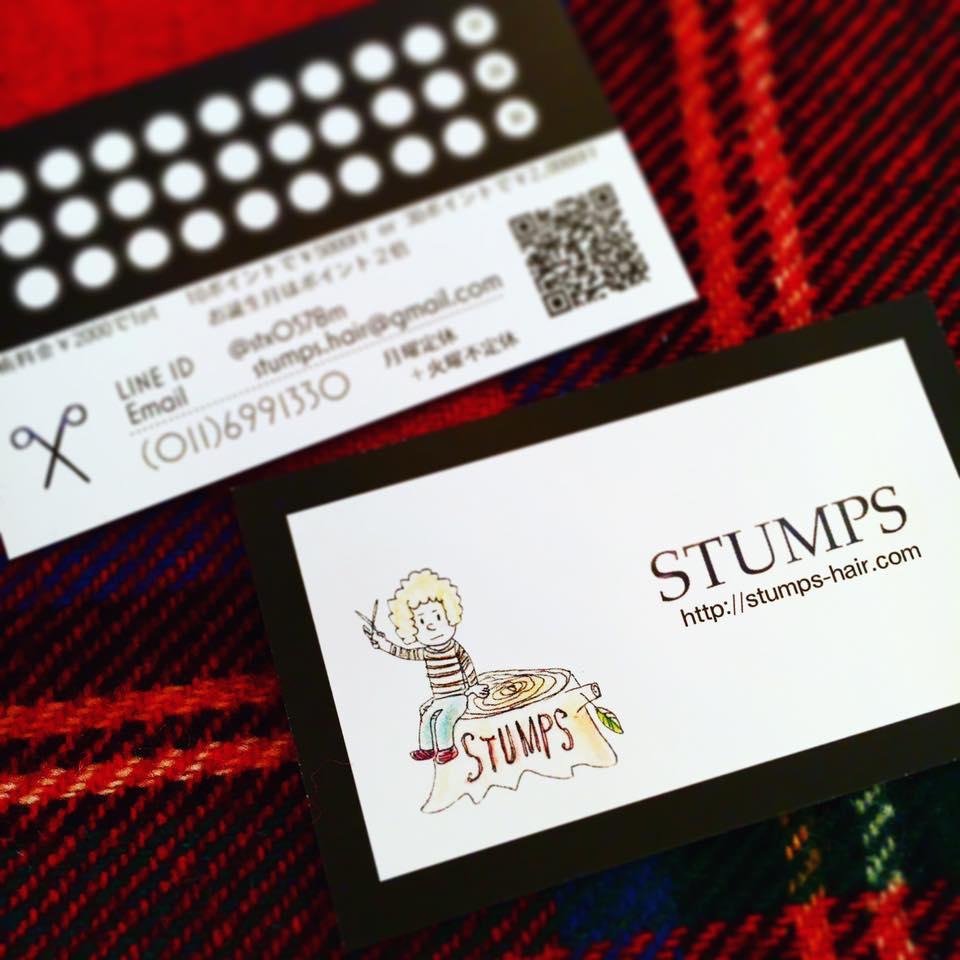 STUMPSのポイントカード出来上がりました